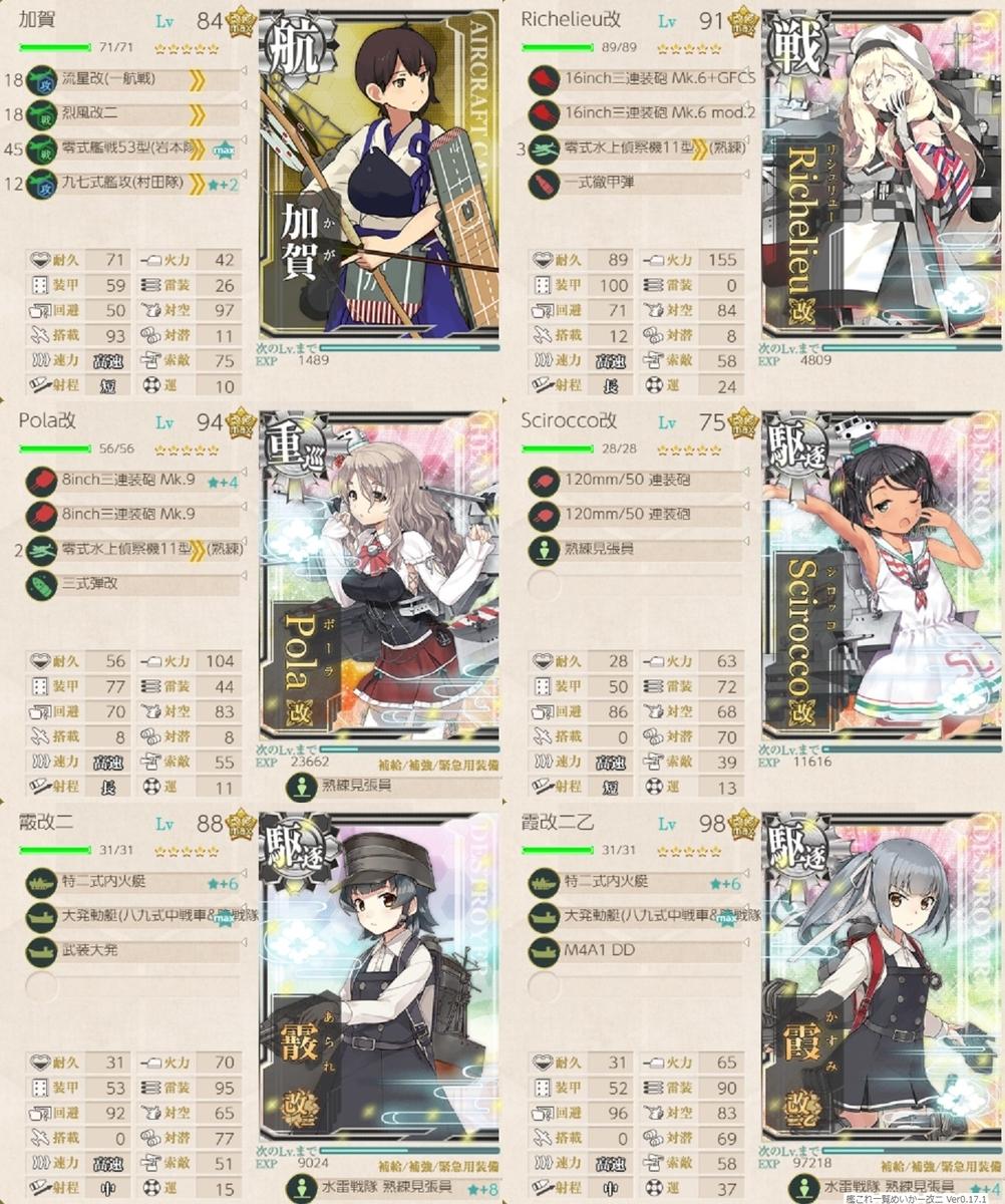 f:id:tikuwa_ore:20210903042017j:plain
