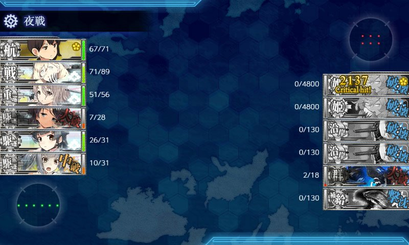 f:id:tikuwa_ore:20210903042801j:plain