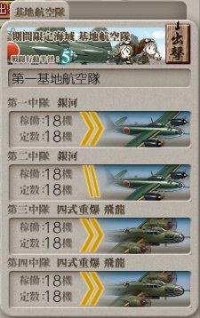 f:id:tikuwa_ore:20210903043118j:plain