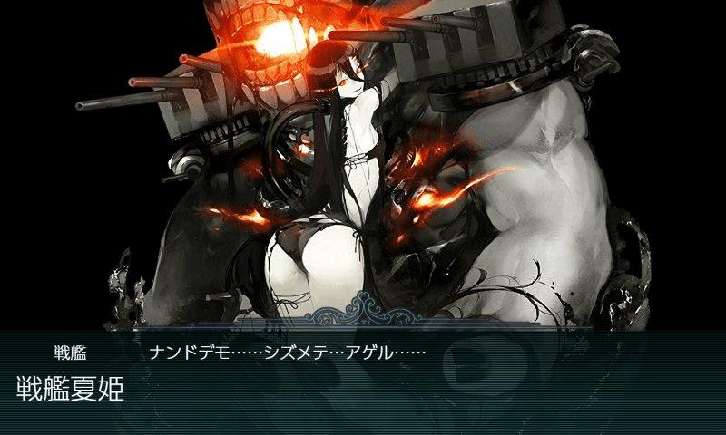 f:id:tikuwa_ore:20210903043315j:plain