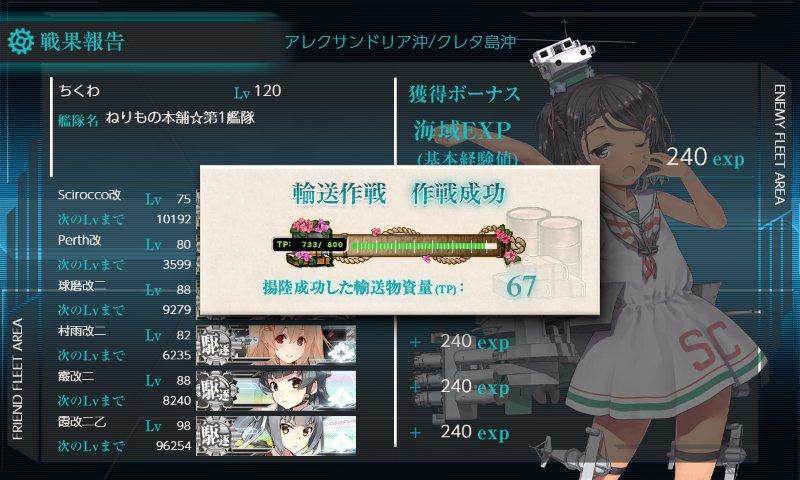f:id:tikuwa_ore:20210903043352j:plain