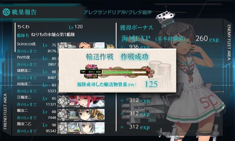 f:id:tikuwa_ore:20210903044245j:plain