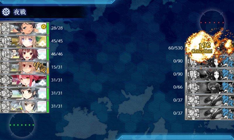 f:id:tikuwa_ore:20210903044357j:plain