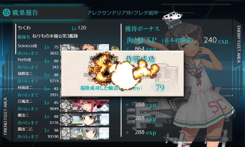 f:id:tikuwa_ore:20210903044403j:plain