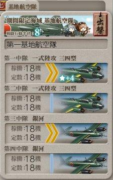 f:id:tikuwa_ore:20210903112620j:plain