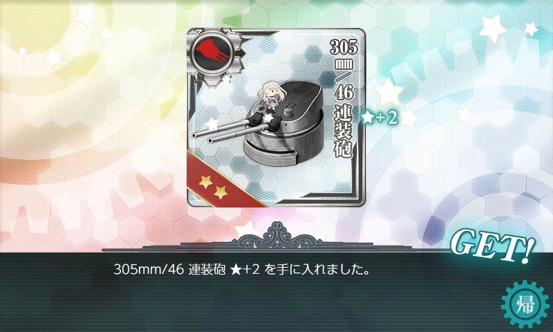 f:id:tikuwa_ore:20210903113921j:plain