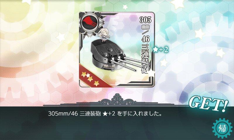 f:id:tikuwa_ore:20210903113927j:plain