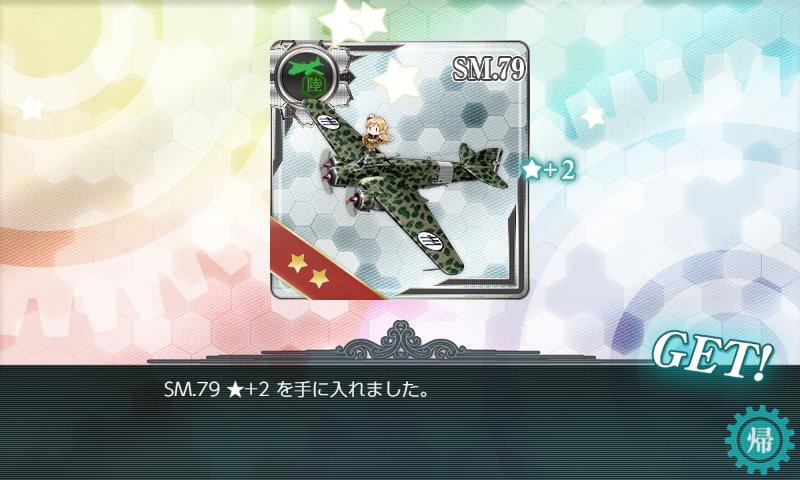 f:id:tikuwa_ore:20210903113933j:plain