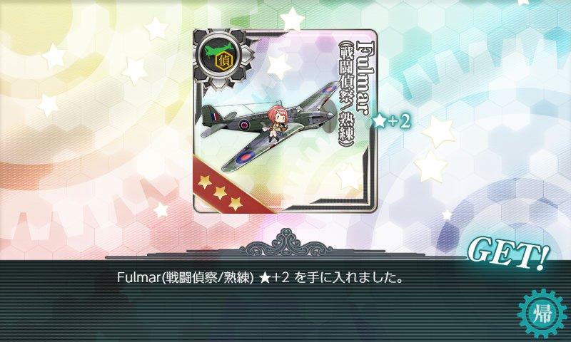 f:id:tikuwa_ore:20210903113940j:plain