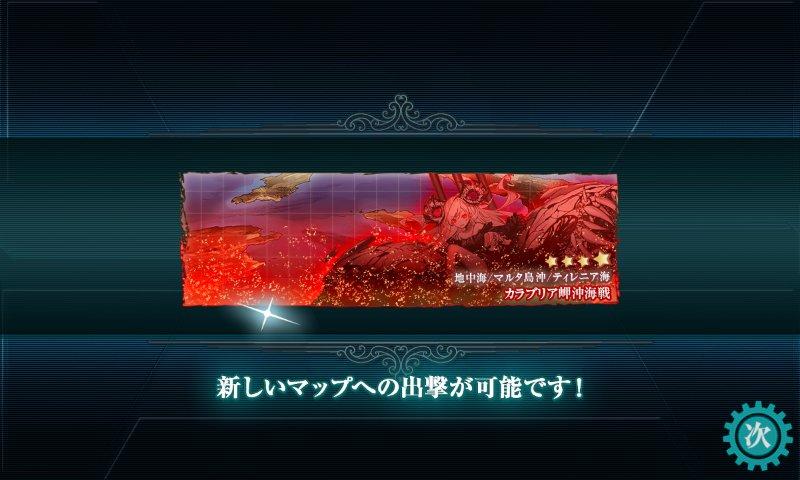 f:id:tikuwa_ore:20210903114055j:plain