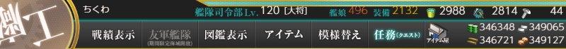 f:id:tikuwa_ore:20210903114250j:plain