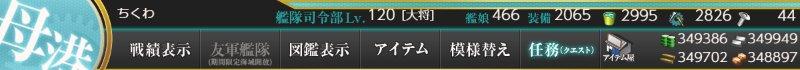 f:id:tikuwa_ore:20210906142303j:plain