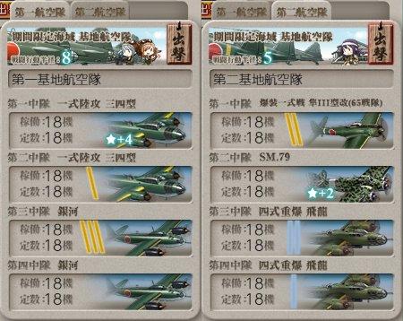 f:id:tikuwa_ore:20210906142617j:plain