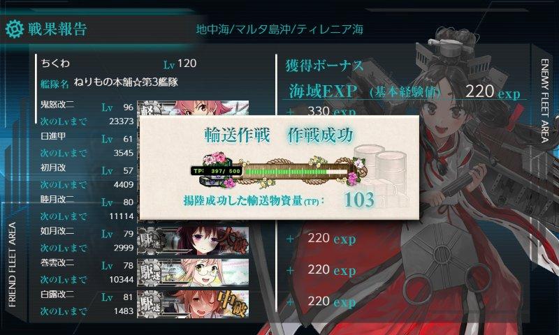 f:id:tikuwa_ore:20210906143737j:plain