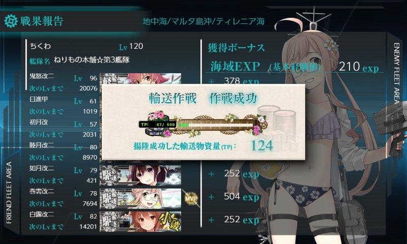 f:id:tikuwa_ore:20210906143944j:plain