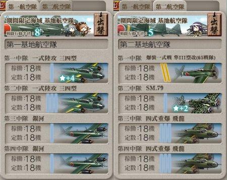 f:id:tikuwa_ore:20210906145431j:plain