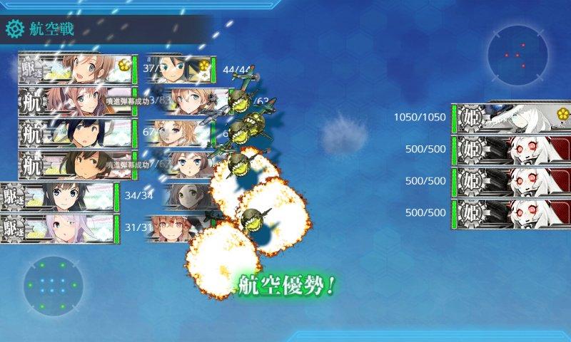 f:id:tikuwa_ore:20210906150833j:plain