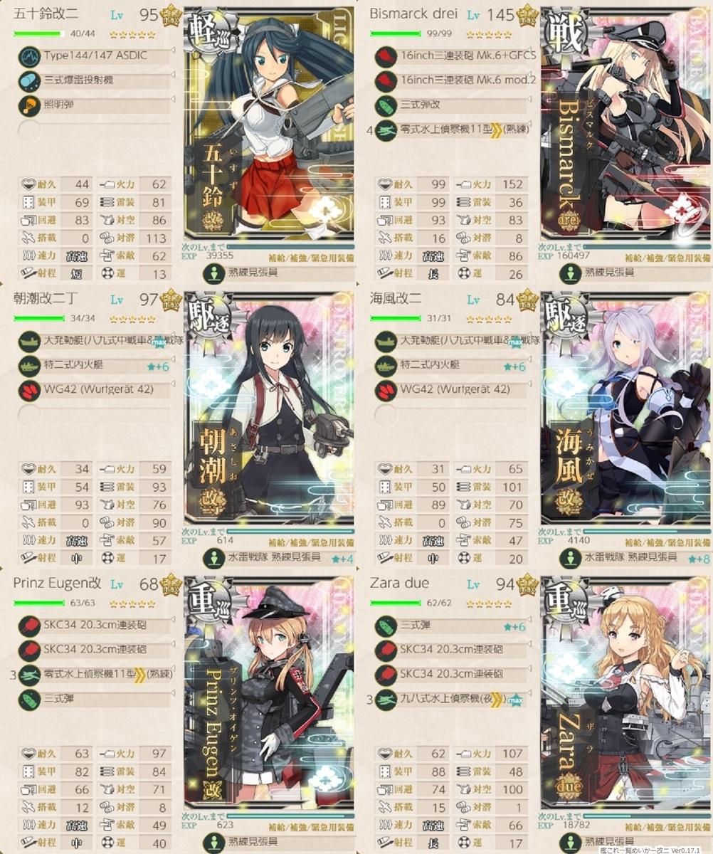 f:id:tikuwa_ore:20210906210153j:plain