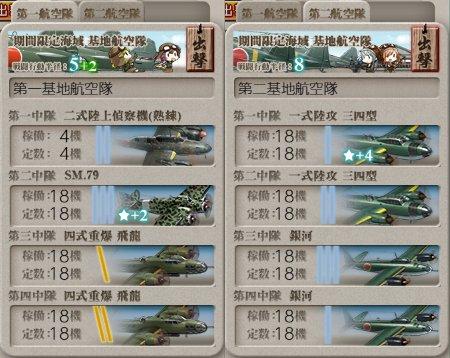 f:id:tikuwa_ore:20210906210414j:plain