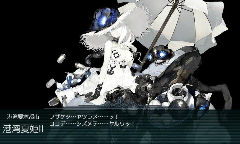 f:id:tikuwa_ore:20210906210602j:plain