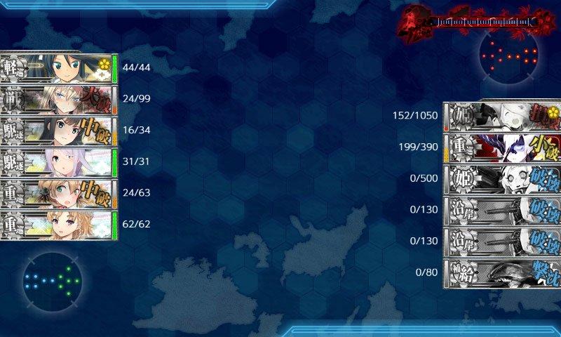 f:id:tikuwa_ore:20210906211233j:plain