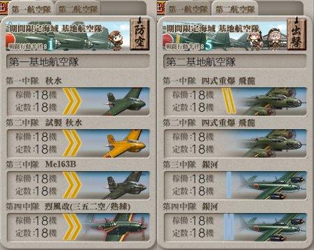 f:id:tikuwa_ore:20210906212942j:plain