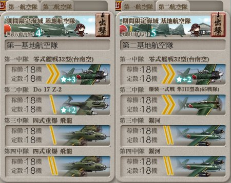 f:id:tikuwa_ore:20210906214729j:plain