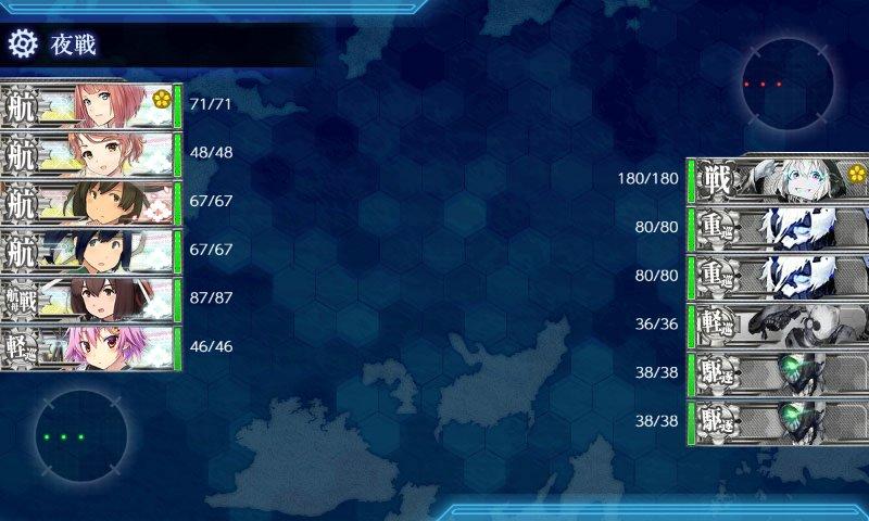 f:id:tikuwa_ore:20210906215520j:plain
