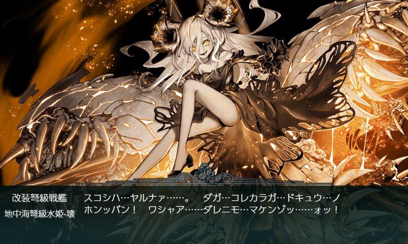 f:id:tikuwa_ore:20210906220456j:plain
