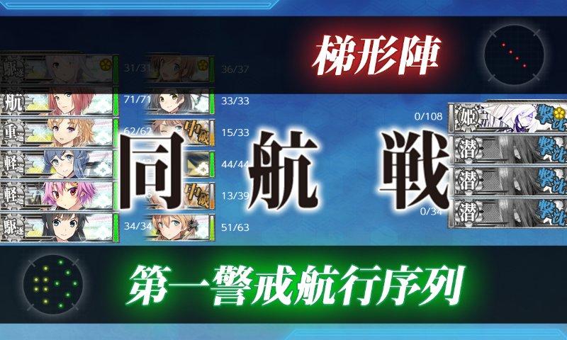 f:id:tikuwa_ore:20210906222932j:plain