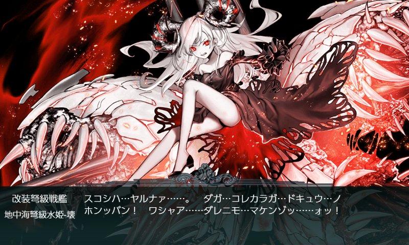 f:id:tikuwa_ore:20210906223123j:plain