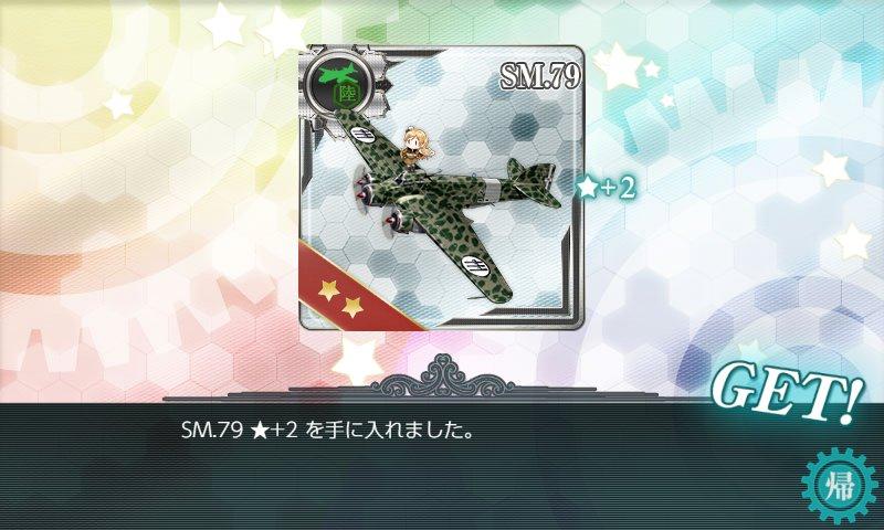 f:id:tikuwa_ore:20210906223846j:plain
