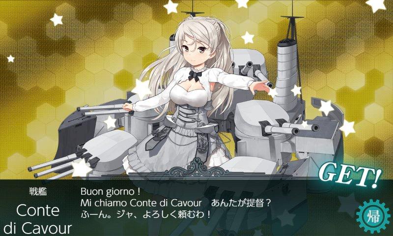 f:id:tikuwa_ore:20210906223852j:plain