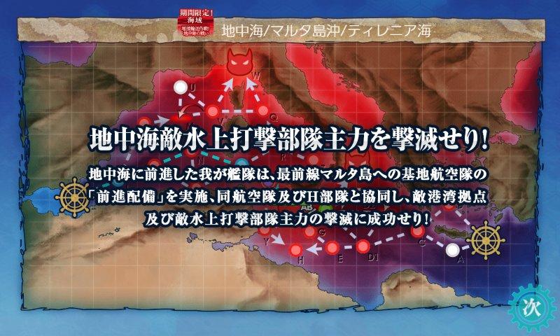 f:id:tikuwa_ore:20210906224139j:plain
