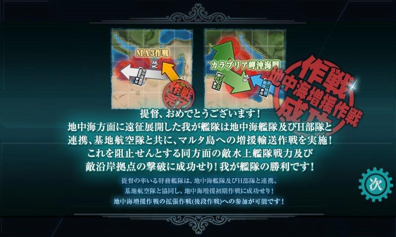 f:id:tikuwa_ore:20210906224144j:plain