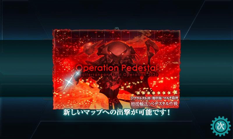 f:id:tikuwa_ore:20210906224154j:plain