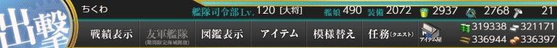 f:id:tikuwa_ore:20210906224159j:plain