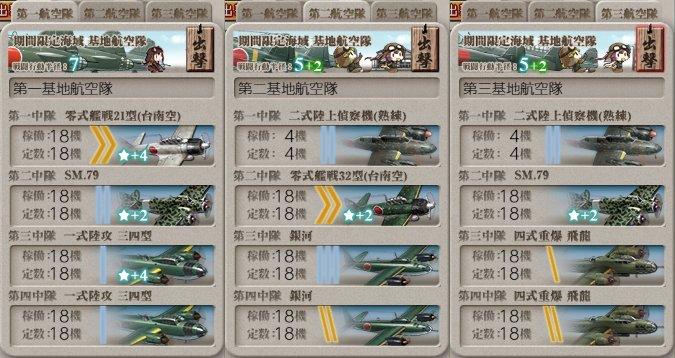 f:id:tikuwa_ore:20210922223715j:plain