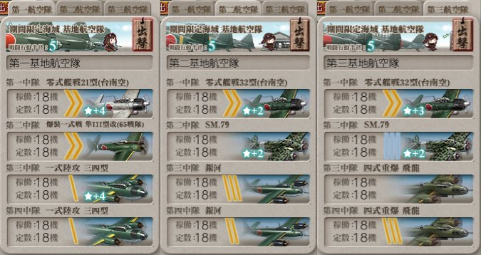 f:id:tikuwa_ore:20210922230607j:plain