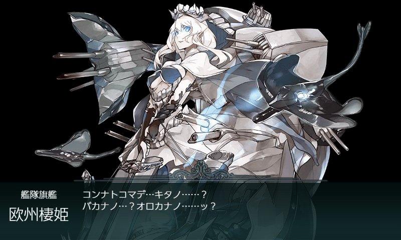 f:id:tikuwa_ore:20210922231038j:plain