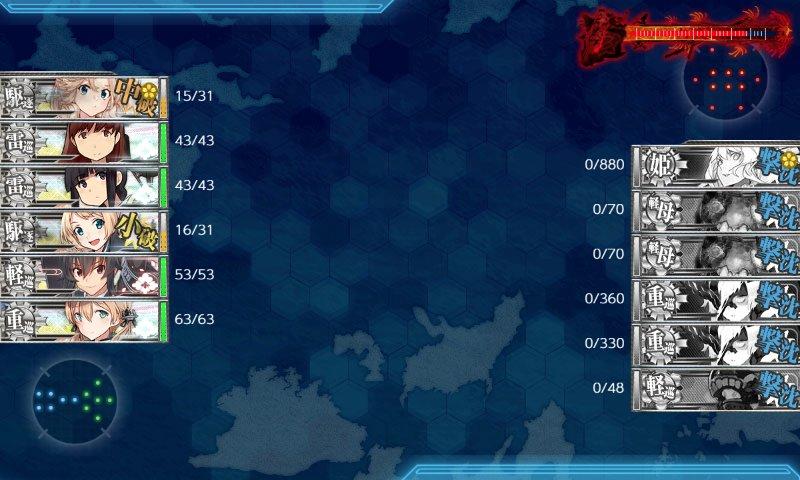 f:id:tikuwa_ore:20210922231229j:plain