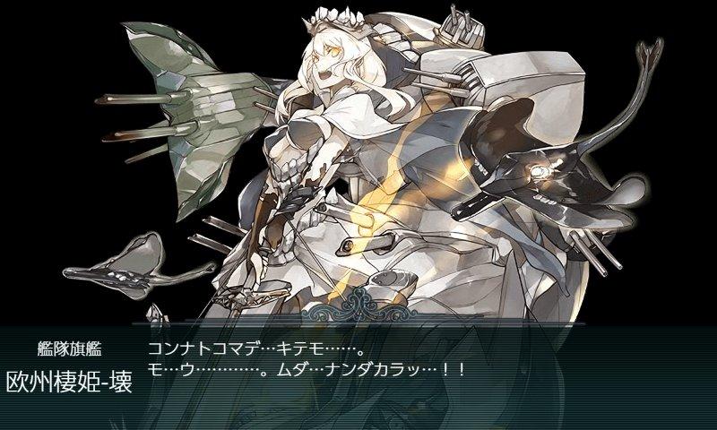 f:id:tikuwa_ore:20210922231443j:plain