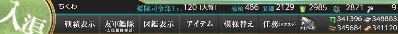 f:id:tikuwa_ore:20210922231955j:plain