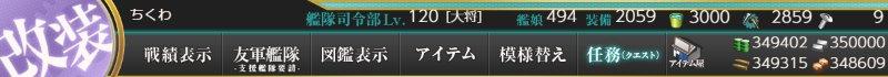 f:id:tikuwa_ore:20210922232022j:plain