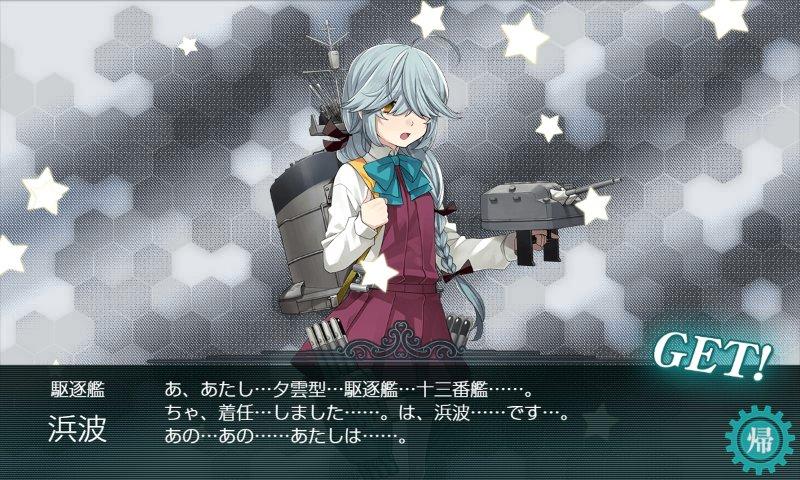 f:id:tikuwa_ore:20210922232214j:plain