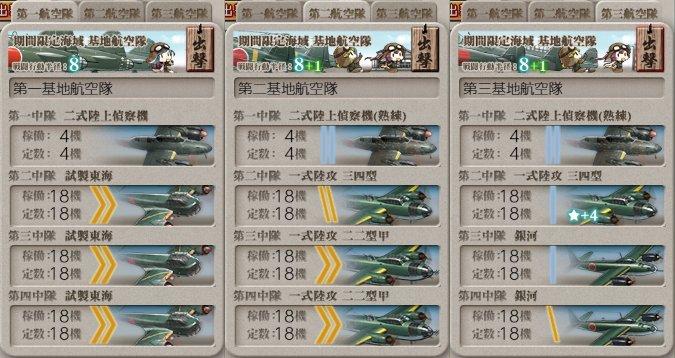 f:id:tikuwa_ore:20210922233220j:plain