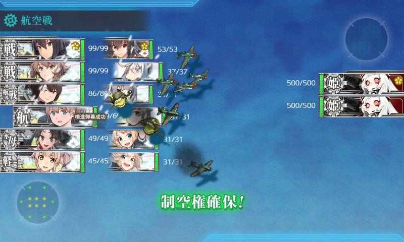 f:id:tikuwa_ore:20210922233356j:plain