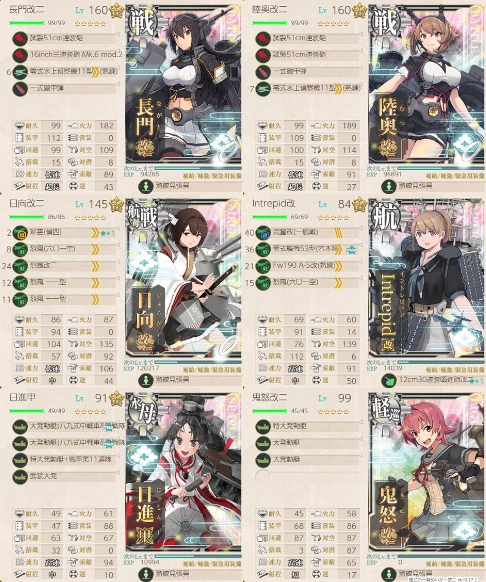 f:id:tikuwa_ore:20210922235438j:plain