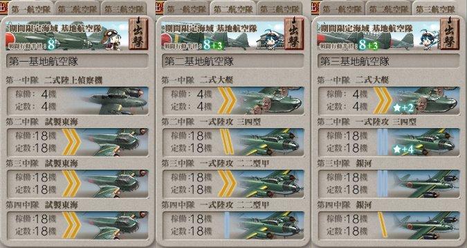 f:id:tikuwa_ore:20210923000407j:plain
