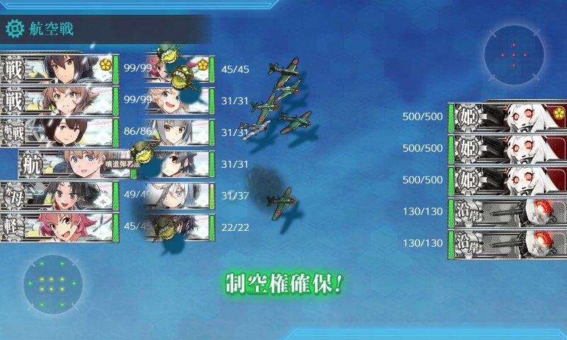 f:id:tikuwa_ore:20210923000744j:plain